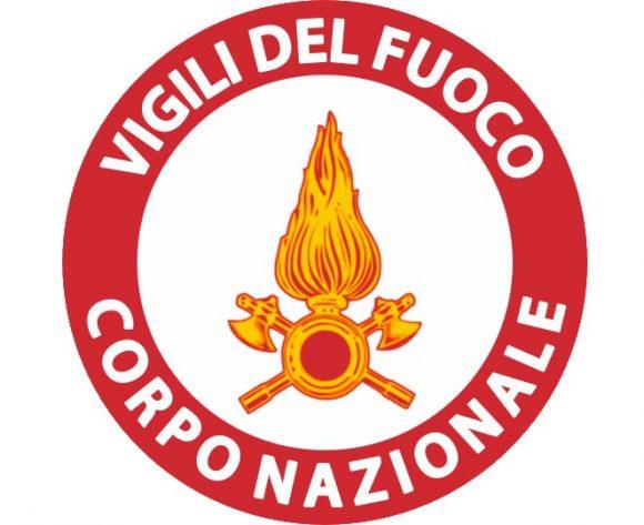 Logo_del_Corpo_Nazionale_dei_Vigili_del_Fuoco